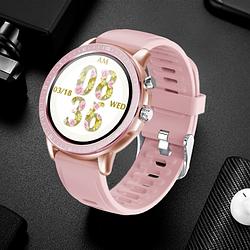 Жіночі наручні смарт годинник Smart Forever