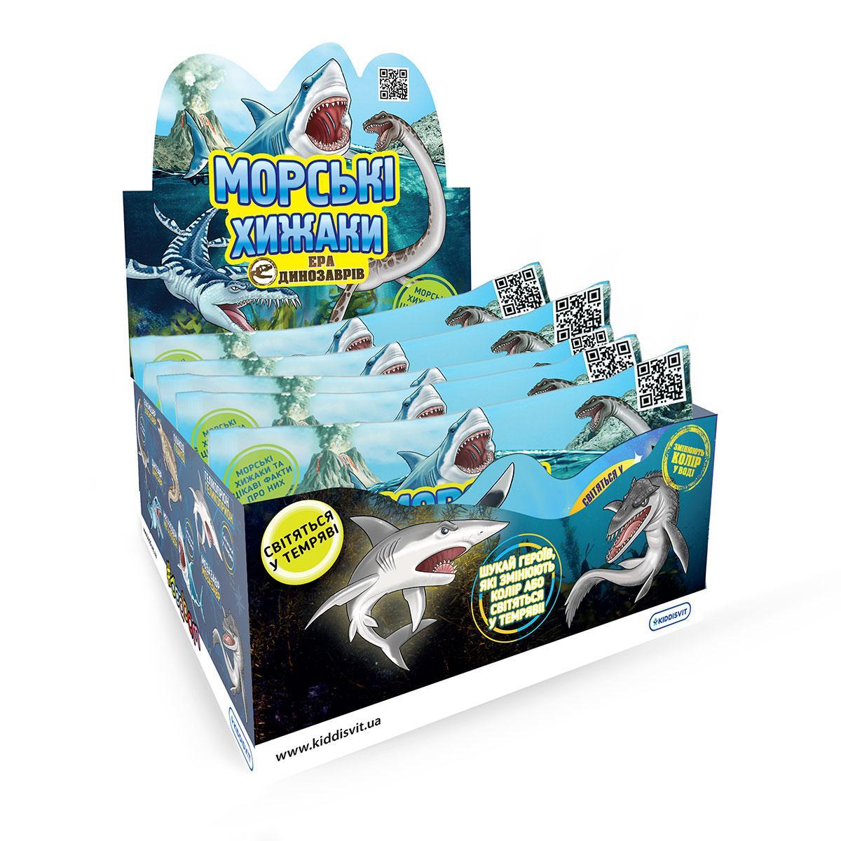 Стретч-игрушка в виде животного  – Морские хищники. Эра динозавров #SBABAM (12 шт, в дисплее)