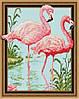 """Набор для творчества TS-1005 """"Фламинго розовое"""", картина из фигурных страз 3D 40х50см в коробке"""