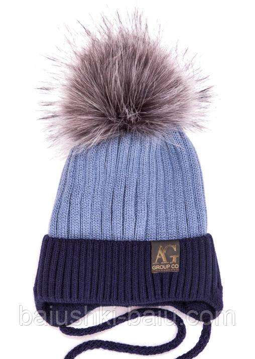 Зимняя шапка для мальчика на завязках (флис), р. 46-50