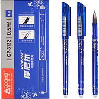 Ручка «пишет-стирает» 3132 СИНЯЯ / гелевая, пише-стирає, стирачка затирачка, вытирает свои чернила пиши-стирай