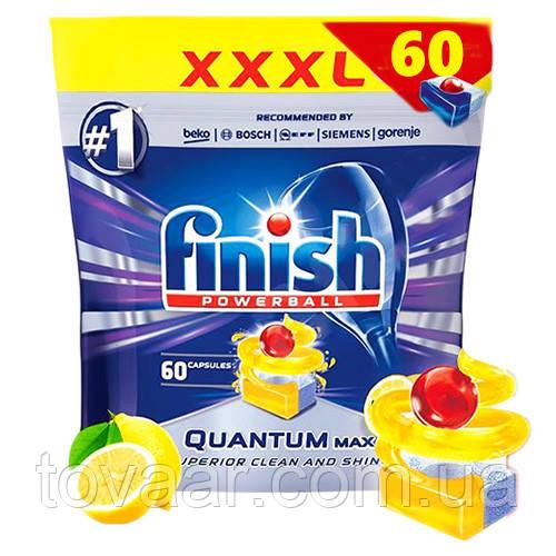 Таблетки Finish Quantum Max Lemon для посудомоечной машины 60шт