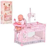 Кроватка-манеж для куклы 53134
