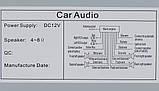 Автомагнитола MP3-3881 с сенсорными кнопками и пультом, фото 6