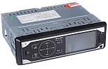 Автомагнитола MP3-3881 с сенсорными кнопками и пультом, фото 2