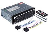 Автомагнитола MP3-3881 с сенсорными кнопками и пультом, фото 3