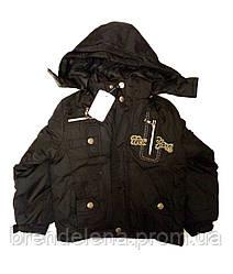 Куртка  зимняя для мальчика (рост 110-122)Распродажа.