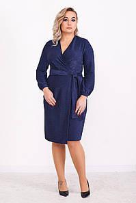 Гарне вечірнє плаття з люрексом 48,50,52,54 розмір