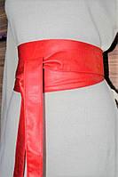 Женский пояс кушак широкий из натуральной кожи красный