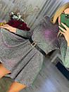 Короткий розкльошені сукні голограма з переливом (р. S, М) 71031866, фото 5