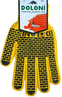 Перчатки желтые строительные с ПВХ рисунком