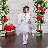 Детский карнавальный костюм Ангелочек