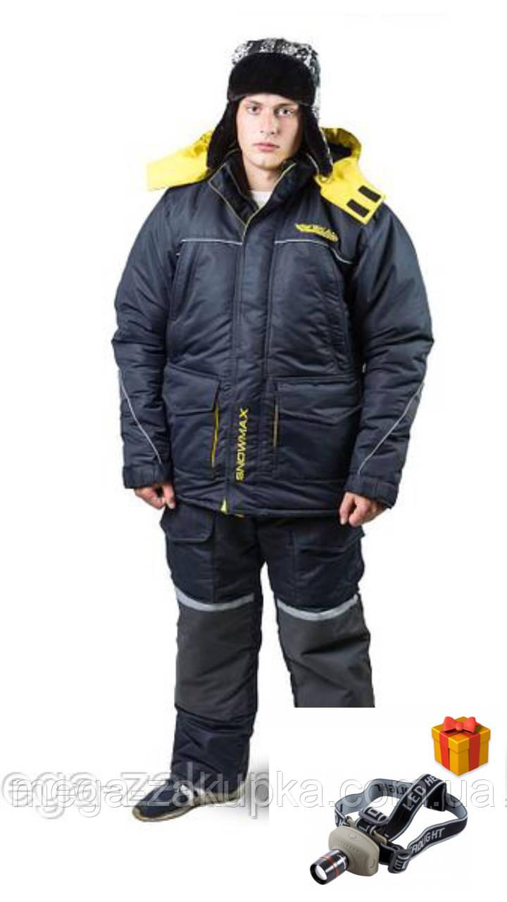 Зимний костюм для рыбалки и охоты  Snowmax  Новинка сезона! Тёплый, непродуваемый, Все размеры 60-62
