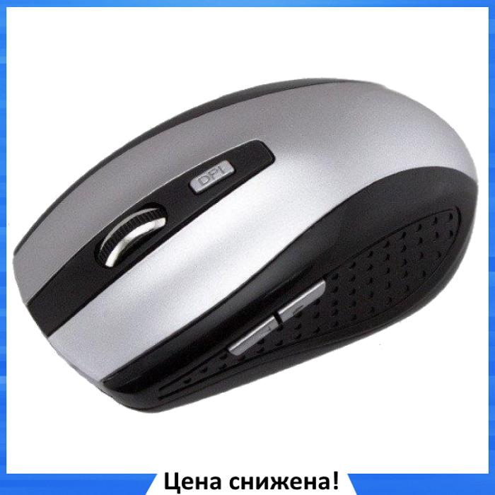 Беспроводная мышка G-109 - компьютерная мышь оптическая Серая