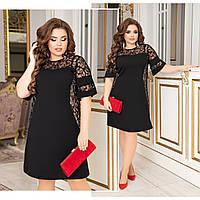 Женское приталенное платье с ажурной сеткой батал