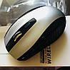 Беспроводная мышка G-109 - компьютерная мышь оптическая Серая, фото 6