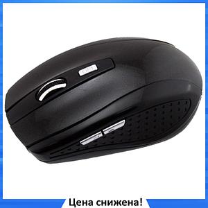 Беспроводная мышка G-109 - компьютерная мышь оптическая Черная