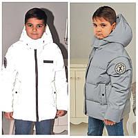 Зимняя рефлективная детская куртка светоотражающая для мальчиков Рры 134- 158