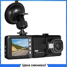 Автомобильный видеорегистратор Car Vehicle BlackBOX DVR 626 1080P, фото 3