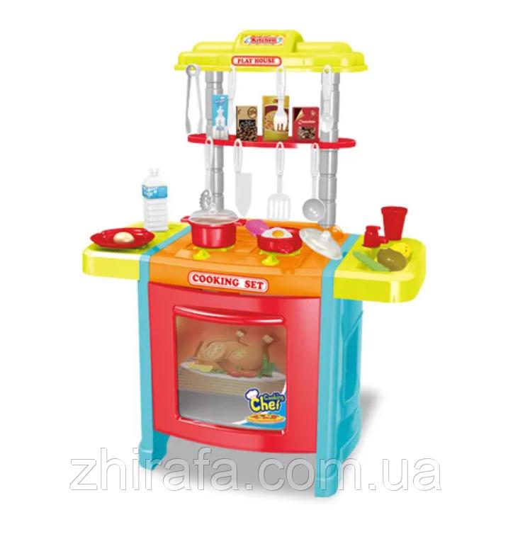 Кухня детская игровая Cooking shef