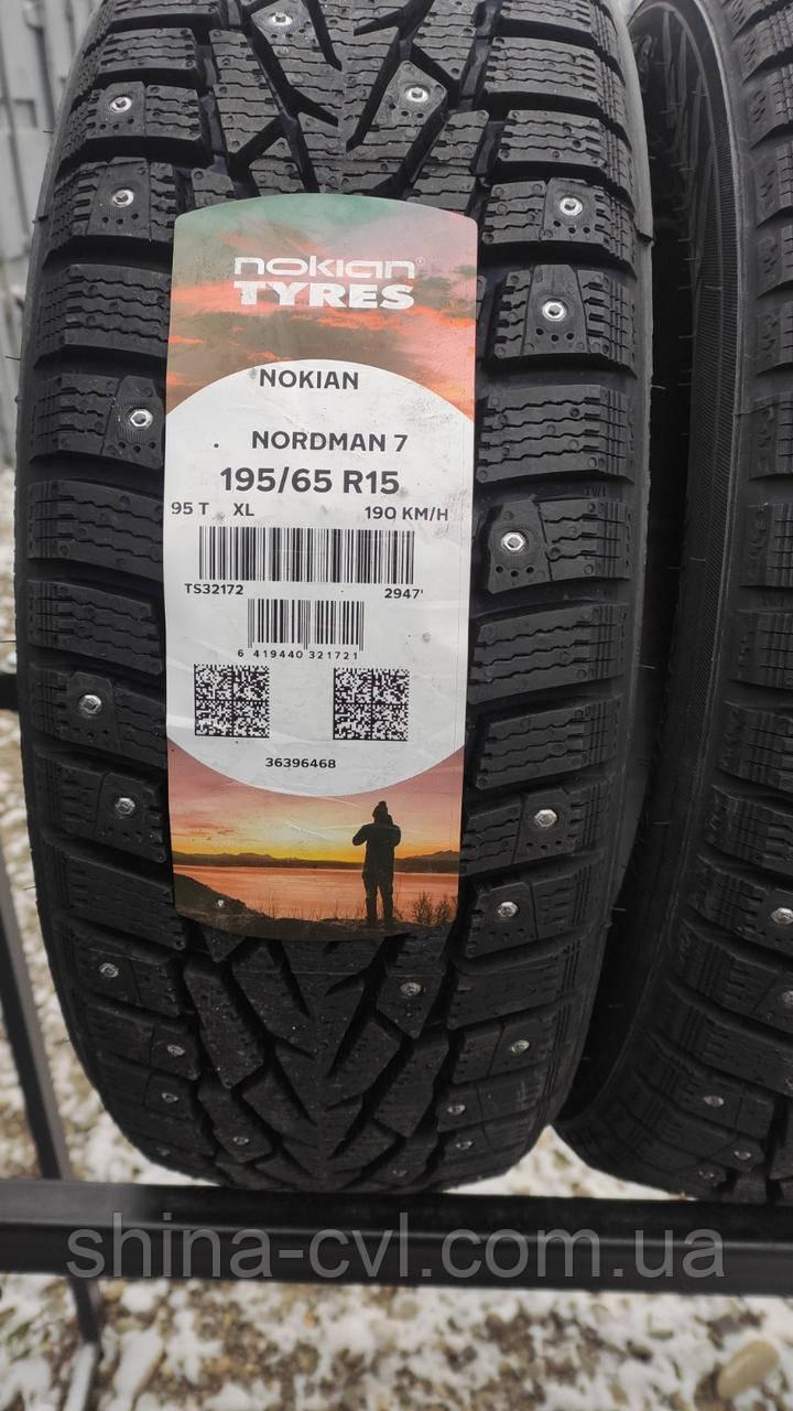 Зимові шини 195/65 R15 95T XL NOKIAN NORDMAN 7