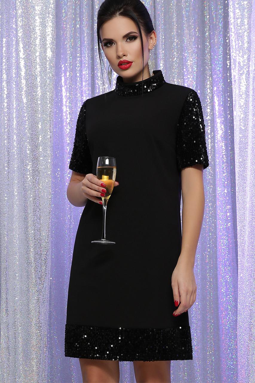 Короткое коктейльное черное платье с пайетками