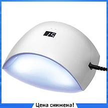 Сушилка для ногтей SUN 9s UV LED Lamp - лампа для ногтей с lcd дисплеем, фото 2