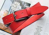Кожаный ремень unisex красный