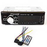 Автомагнитола MP3 2035 BT ISO+BT, Bluetooth+USB+SD+AUX, фото 2