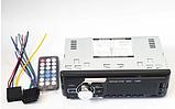 Автомагнитола MP3 2035 BT ISO+BT, Bluetooth+USB+SD+AUX, фото 4