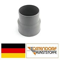 Адаптер к чугунной трубе PP 124/110 мм внутренней канализации Ostendorf HT Германия