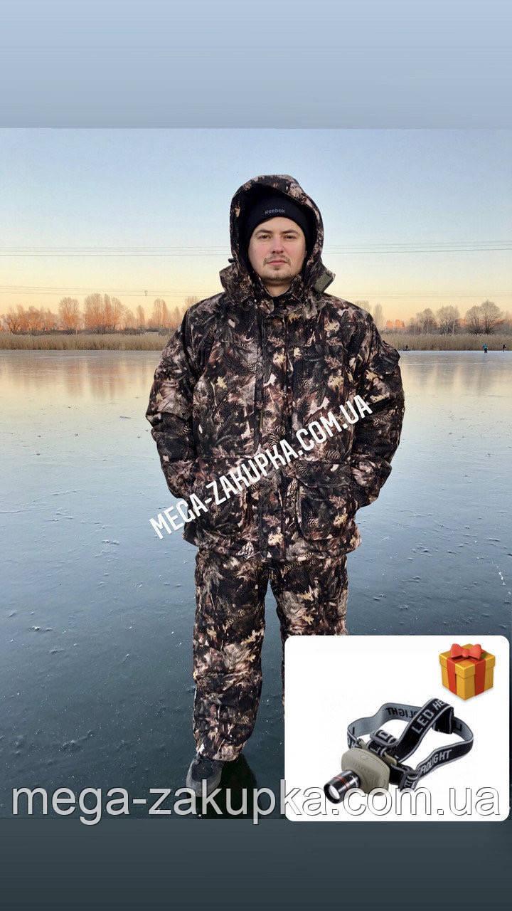 Зимний костюм для охоты и рыбалки Шишка зелёная, непродуваемый, тёплый и надежный, все размеры