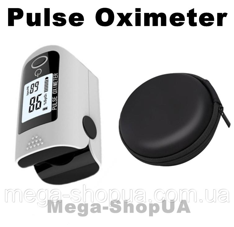 Пульсометр оксиметр на палец с чехлом Oximeter DR43UG. Пульсоксиметр. Измеритель пульса. Измеритель кислорода