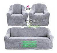 Плюшевые, меховые чехлы для мягкой мебели, на диван и два кресла без оборки, юбки, рюшей Venera серый