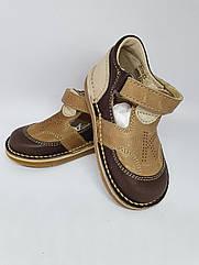 Туфли Kiskers для мальчика размер 25