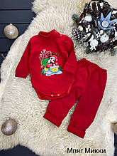Детский новогодний набор боди и штаникина байке Счастливого Рождества