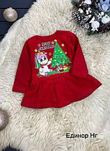 Детское новогодние платье на девочку мое первое Рождество!
