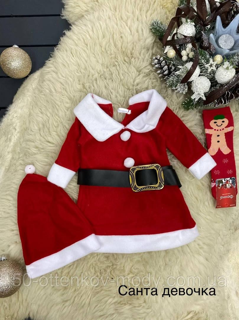 Детский новогодний костюм Снегурочка, платье, пояс, колпак