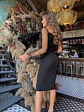 Вечернее платье из креп-дайвинга 13-233, фото 4