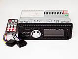 Автомагнитола 1 din MP3 1097 Bluetooth +сьемная панель, фото 4