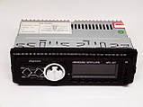 Автомагнитола 1 din MP3 1097 Bluetooth +сьемная панель, фото 5