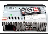 Автомагнитола 1 din MP3 1097 Bluetooth +сьемная панель, фото 10