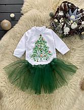 Детское новогодний костюм на девочку боди и юбка