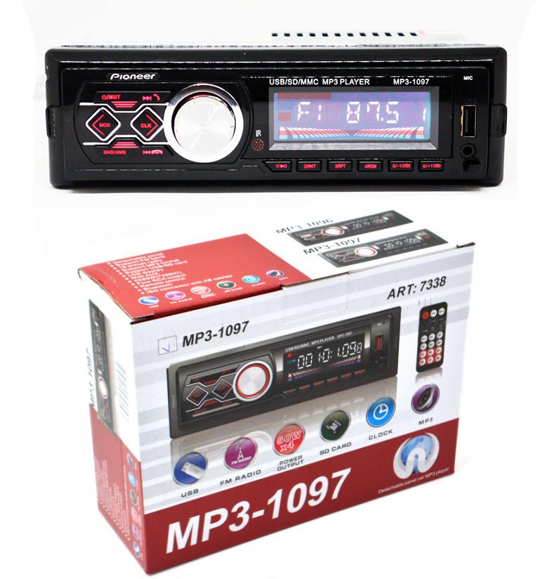 Автомагнитола 1 din MP3 1097 Bluetooth +сьемная панель