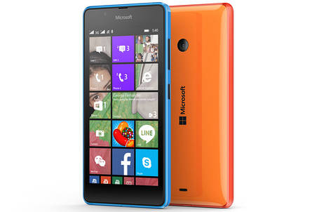 Чехол для Microsoft Lumia 540 Dual Sim