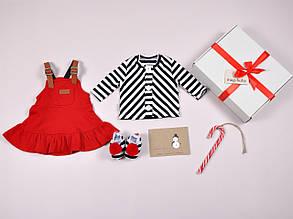 """Новорічний подарунковий набір """"Freedom"""" для дівчинки"""