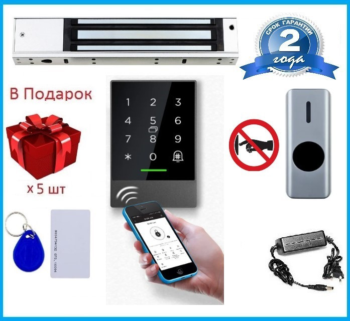 Безконтактний комплект контролю доступу з управлінням по Bluetooth SEVEN KA-7812