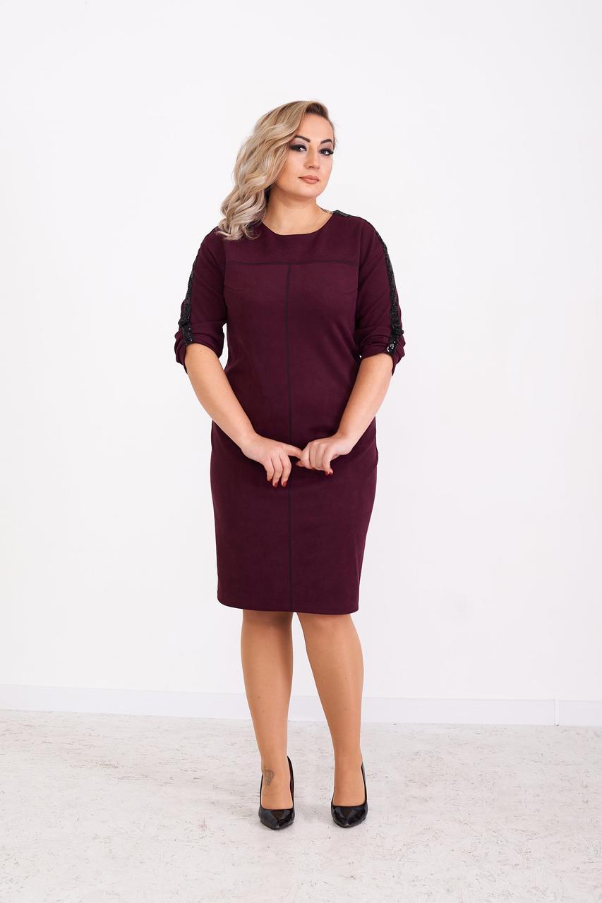 Красиве БАТАЛЬНЕ бордове плаття з замша з 48 по 58 розміри