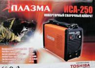Сварочный инвертор Плазма 250А