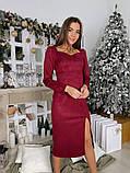 Замшевое платье-футляр с разрезом 13-354, фото 2